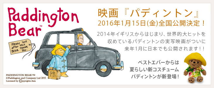 g_paddington_2015